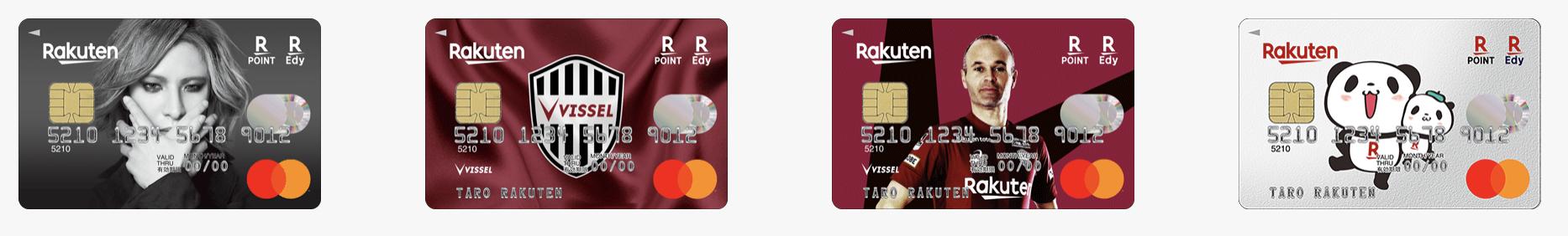 カードのデザインが豊富