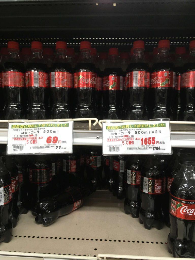オーケーストアはコカ・コーラなど一般的な飲み物もお買い得!