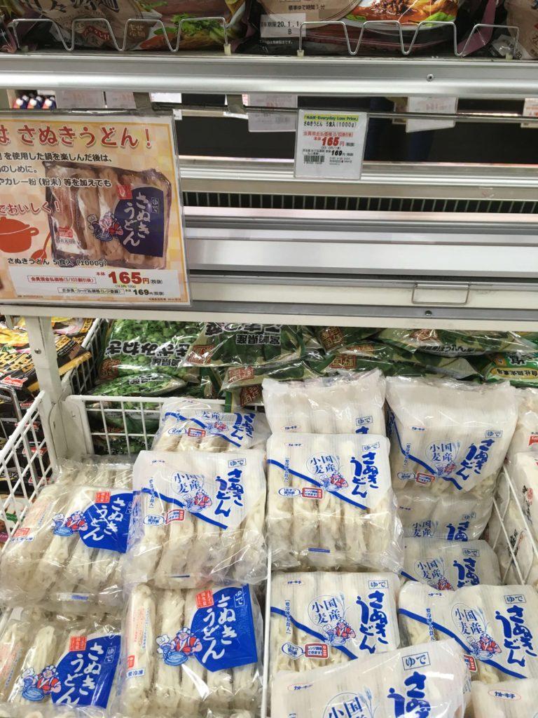 オーケーストアの冷凍食品もお得!