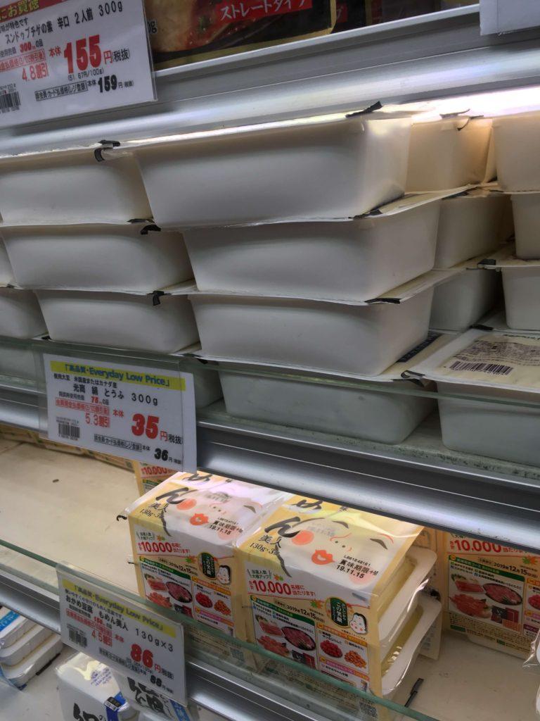 納豆や豆腐など日常でよく使う食品もお得。